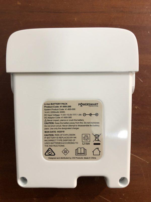 powersmart removable battery